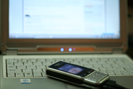 چگونگی فعال کردن اینترنت موبایل